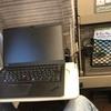 東北新幹線やまびこ51号で使うThinkPad X1 Carbon