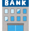 ウーバーイーツ(UBER eats)配達員になるには? その1.5 新生銀行で口座開設してきた