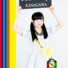 ファンタジスタの凱旋と宴~Wake Up,Girls! FINALTOUR―HOME― ~PARTI Start It Up, ~ 神奈川公演(夜公演)参戦レポ