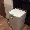 【島産業パリパリキューブ】これで解決!生ゴミバイバイ!噂の生ゴミ処理機を使ってみた!【レビュー】