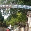 インド パトナ大学を訪問!その周辺環境に学ぶインドのポテンシャル