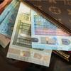金運を上げる財布にする方法はコレ!これで金運のいいアラフォー女性になれる