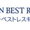 キッザニアの割引券!ジャパンベストレスキューシステムの端株優待・銘柄分析