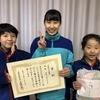 【 試合結果 】第28回くりこま高原卓球大会