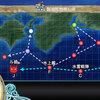 【二期】クォータリー任務:空母戦力の投入による兵站線戦闘哨戒