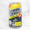 本当に美味しいの?ストロングゼロ ダブルレモンを徹底解説!