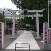 熊野(ゆや)神社(東京都港区)