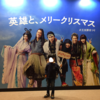 【au 三太郎ミュージアム】入場無料!大人気CMの世界観を楽しめちゃう❤︎