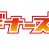 12月5日(木)ビギナーズ倶楽部開催!!