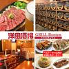 【オススメ5店】仙台(仙台駅周辺)(宮城)にあるハンバーグが人気のお店