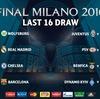 2015/16 UEFA チャンピオンズリーグ:ラウンド16、対戦相手はバイエルン!