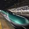 山形旅1 旅の朝は新幹線