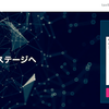 【Cryptact(クリプタクト)】仮想通貨の税計算・確定申告はこれで楽々!海外取引所も対応!