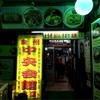 ギュソロ渡韓 ▷▶︎「全州中央会館」お一人でどうぞ、らしいお店
