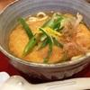 三宮 ミント神戸 うどんの詩 うどん食べてきた 神戸と17日と1600記事だって
