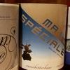 デライト醸造所は今、注目したいおすすめのベルギービール