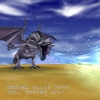 ドラクエ8 vol.30~竜の試練:中編~