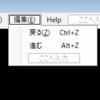 C# カーブエディタ作成 進む 戻るの実装