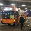 スワンナプーム空港からカオサン通りへ エアポートバス