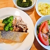 【作り置きおかずダイエット】鮭のみそ煮、ブロッコリーとたまねぎのオイル蒸し