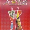 北とぴあ国際音楽祭2013《フィガロの結婚》/アクシデントが顕在化させた舞台芸術の醍醐味