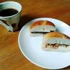 白楽ベーグル @白楽 ベーグルサンド『ハニーナッツ&クリームチーズ』『あんバター』
