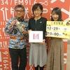 富士吉田市の ふるさと納税