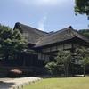 横浜の三渓園