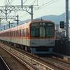 阪神9300系 9501F 【その1】