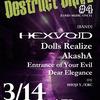Destruct Drive#4|AkashA
