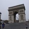 【旅行記】[弾丸世界一周⑧]凱旋門へ