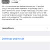 iOS 10.2 にアップデート、スクリーンショットが無音に!