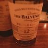 BALVENIE 12yo TRIPLE CASK ★★★☆☆