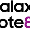 「Galaxy Note 8」は9月後半に発表予定!?