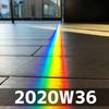 週報 2020W36