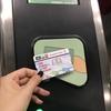 シンガポールMRT 一回きりの切符(スタンダードチケット)の買い方を徹底解説