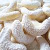 【バニラキプフェル】ドイツ定番のクリスマスクッキー