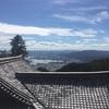 運気アップ!お茶会・ミラクルツアー比叡山&六甲比命神社