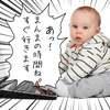 赤ちゃんがしゃべる時期はいつ?12426名分のアンケートの結果