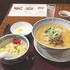 名古屋グルメマップ かっぱ園菜館