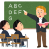 [英語学習]超手軽!何から始めたら良いかわからない人にオススメの英語学習法3選!