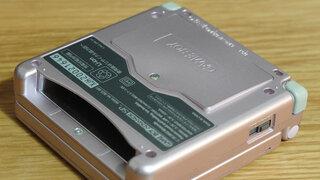 ゲームボーイアドバンスSPのバッテリーを交換した。