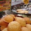 市川市周辺の美味しいパン屋さん「ピーターパン」