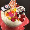 ケーキ通販でアンパンマンのバースデーケーキを注文してみました ケーキ通販 - Cake.jp