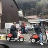 【リアルガチ!】滋賀県ロケに遭遇!「出川哲郎の充電させてもらえませんか?」ってどんな番組?