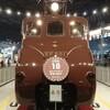 2017/10/14 開館10周年・鉄道博物館に行った