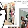 5/12松田元太松倉海斗📚 GINZA(ギンザ) 2021年6月号