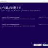 Infineon TPMと、エラー 0x80070714=>SQLサービス停止