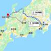 東京23区〜石川県加賀市 15日間500km徒歩の旅 第2章のはじまり