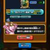 星ドラ日記 2017/06/10